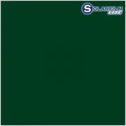 Solarfilm Lite 2m Mörk gr