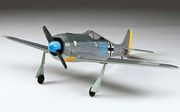 FW190 547mm AirCore utan