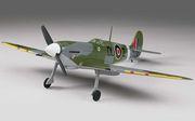 Spitfire 545mm AirCore ut