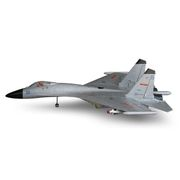 J-11B Fighter EPO byggsats* SALE