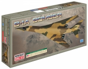 1/144 B-1A Test Camo Prot