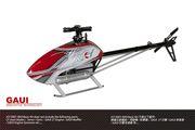 GAUI NX4 Basic helikopter