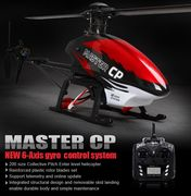 Helikopter Master CP(200)