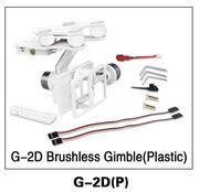 G-2D Gimbal i plast