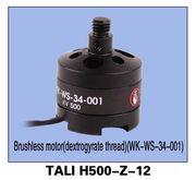 Motor WS-34-001 Svart TAL