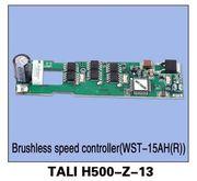 Fartreglage WST-15AH(R) T