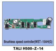Fartreglage WST-15AH(G) T