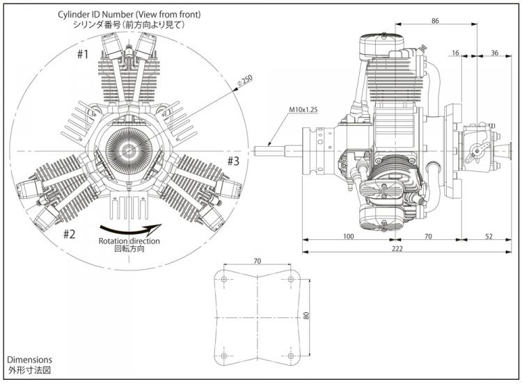 Fg 90r3 90cc 4 Stroke 3 Cyl Radial Gasoline Engine